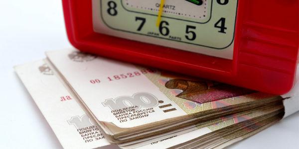 Как долго зачисляются деньги на кредитную карту сбербанка