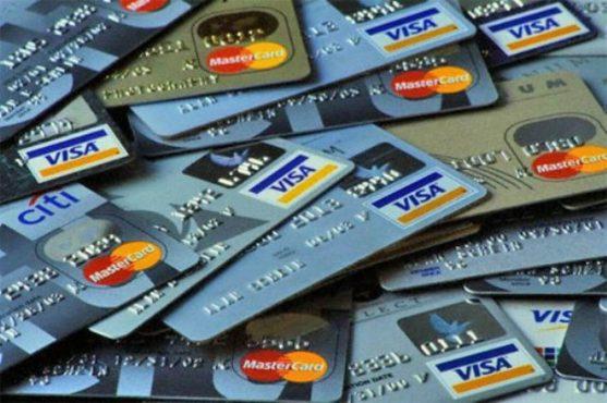 Как быстро получить кредитку