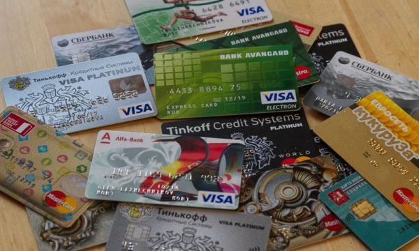 Где можно получить кредитку