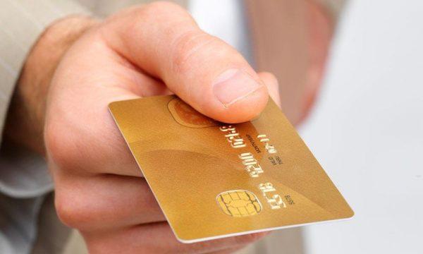 Как получить золотую кредитку Сбербанка