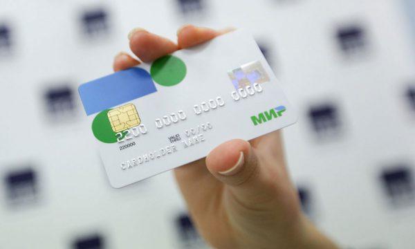 Кредитные карты МИР банков России: обслуживание и тарифы