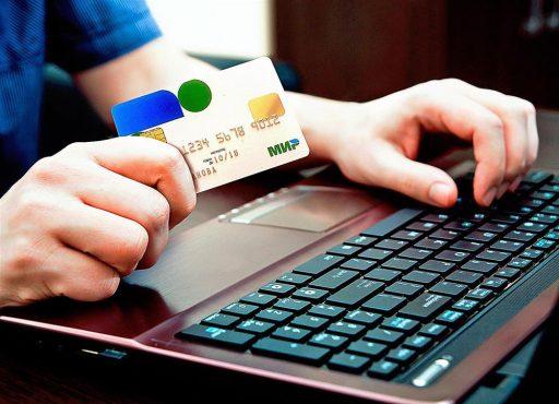 Минусы кредитной карты МИР