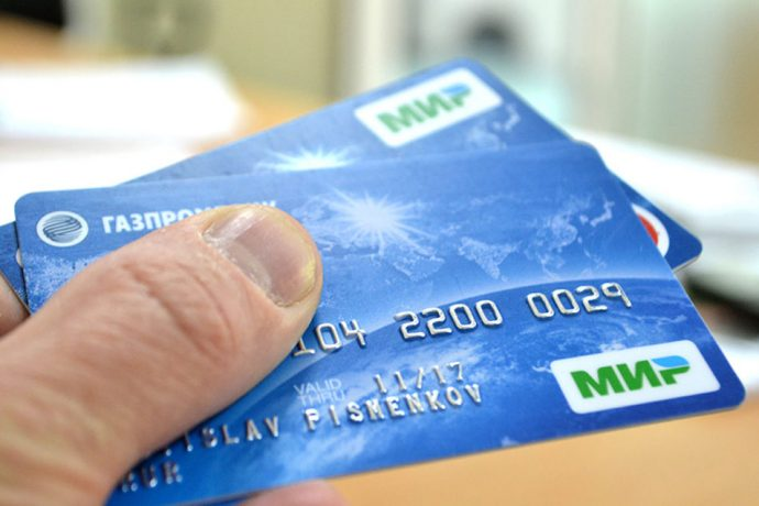 Условия и тарифы на обслуживание банковских карт МИР