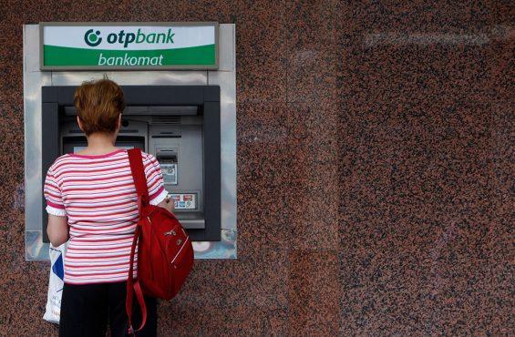 Банковская карта ОПТ Банка
