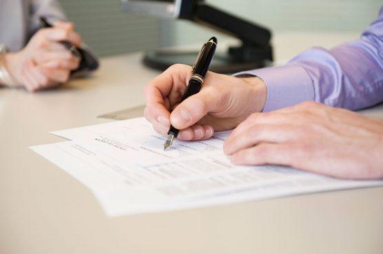 Какие документы нужны для займа без поручителей