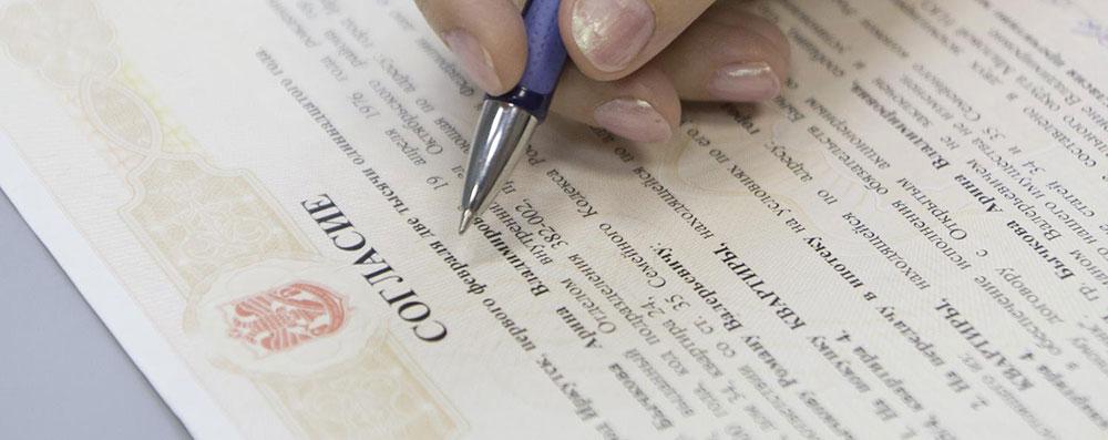 Муж взял кредит без согласия жены — должна ли жена платить