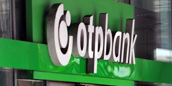 Отзывы о ОТП Банк - все мнения пользователей и клиентов банка