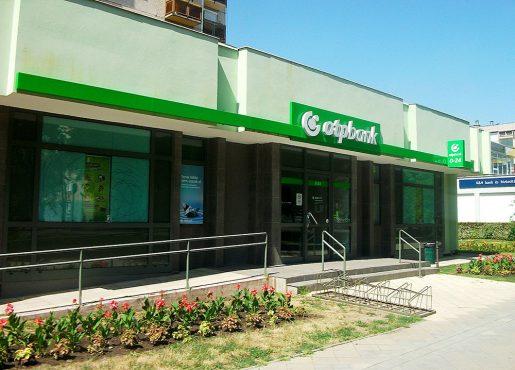 "Отзывы о банке ""ОПТ Банк"""