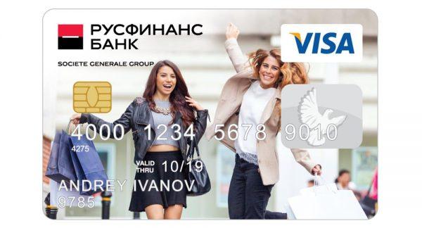 Кредитная карта Русфинанс банка