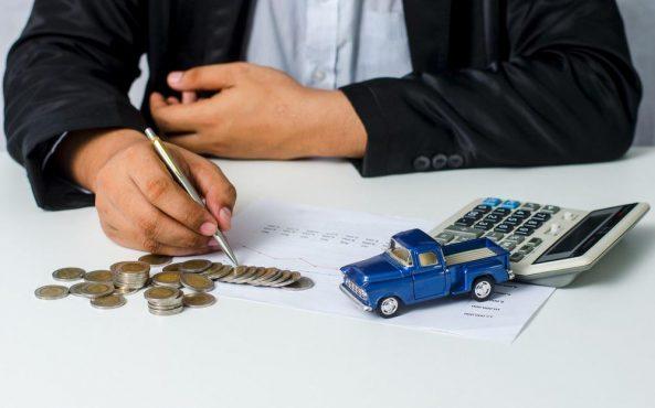 Затраты на страхование кредита