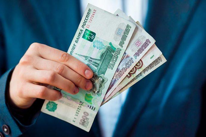 Кредит на 50 тыс. рублей