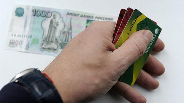 Пеня за просрочку по кредитной карте