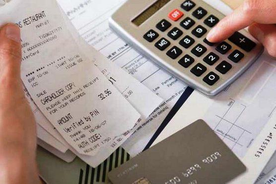 Расходы при получении кредита
