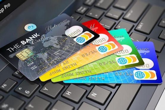 Требования к банковским картам