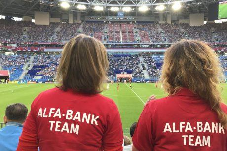 Клиенты Альфа-Банка могут получить 2000 дополнительных билетов на ЧМ-2018