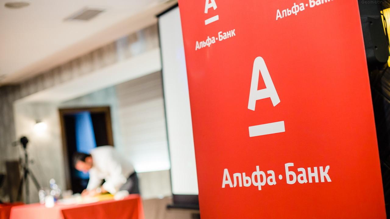 Клиенты Альфа-Банка могут производить моментальные переводы