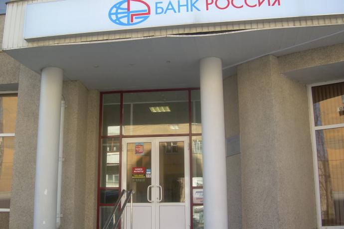 """Кредитная карта """"МИР ВОЗМОЖНОСТЕЙ"""" от Банка Россия была улучшена"""