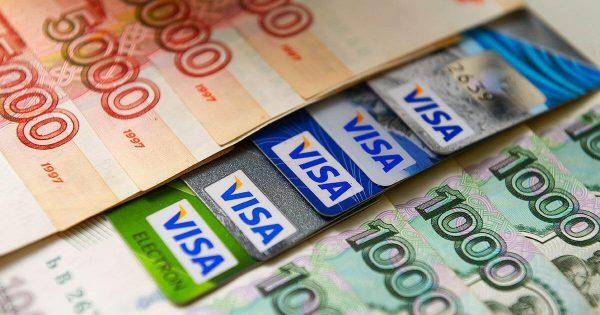 Что можно оплатить кредитной картой