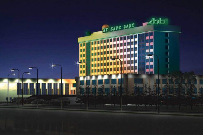 """Эксперт """"АК БАРС"""" Банка выступил на бизнес-форуме FINPORT"""
