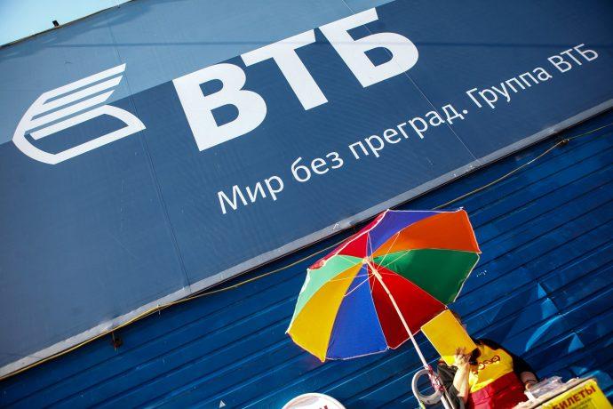 Дети из 7 регионов РФ приняли участие в тренинге от ВТБ