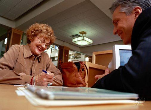 Как получить кредитную карту пенсионеру