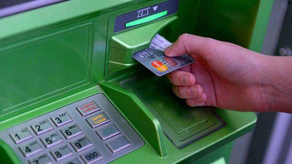 Оплата кредита кредитной картой
