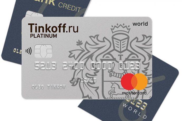 Рефинансирование в Тинькофф банке