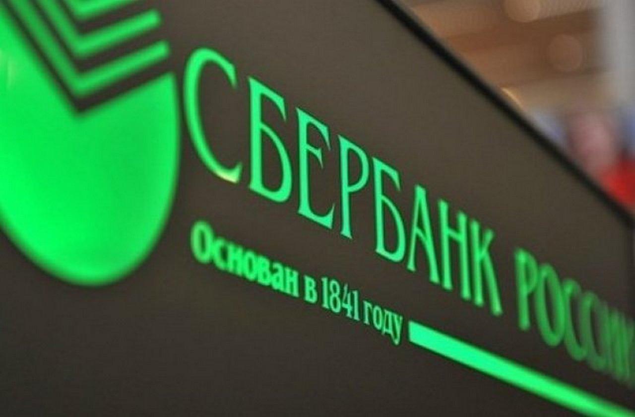 """Сбербанк совместно с телеканалом """"Пятница"""" запустили новое телешоу"""