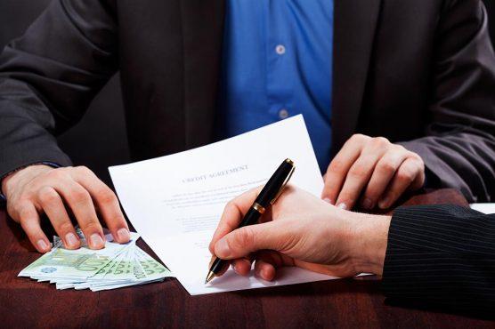 Обычно страховка заложена в кредитном договоре