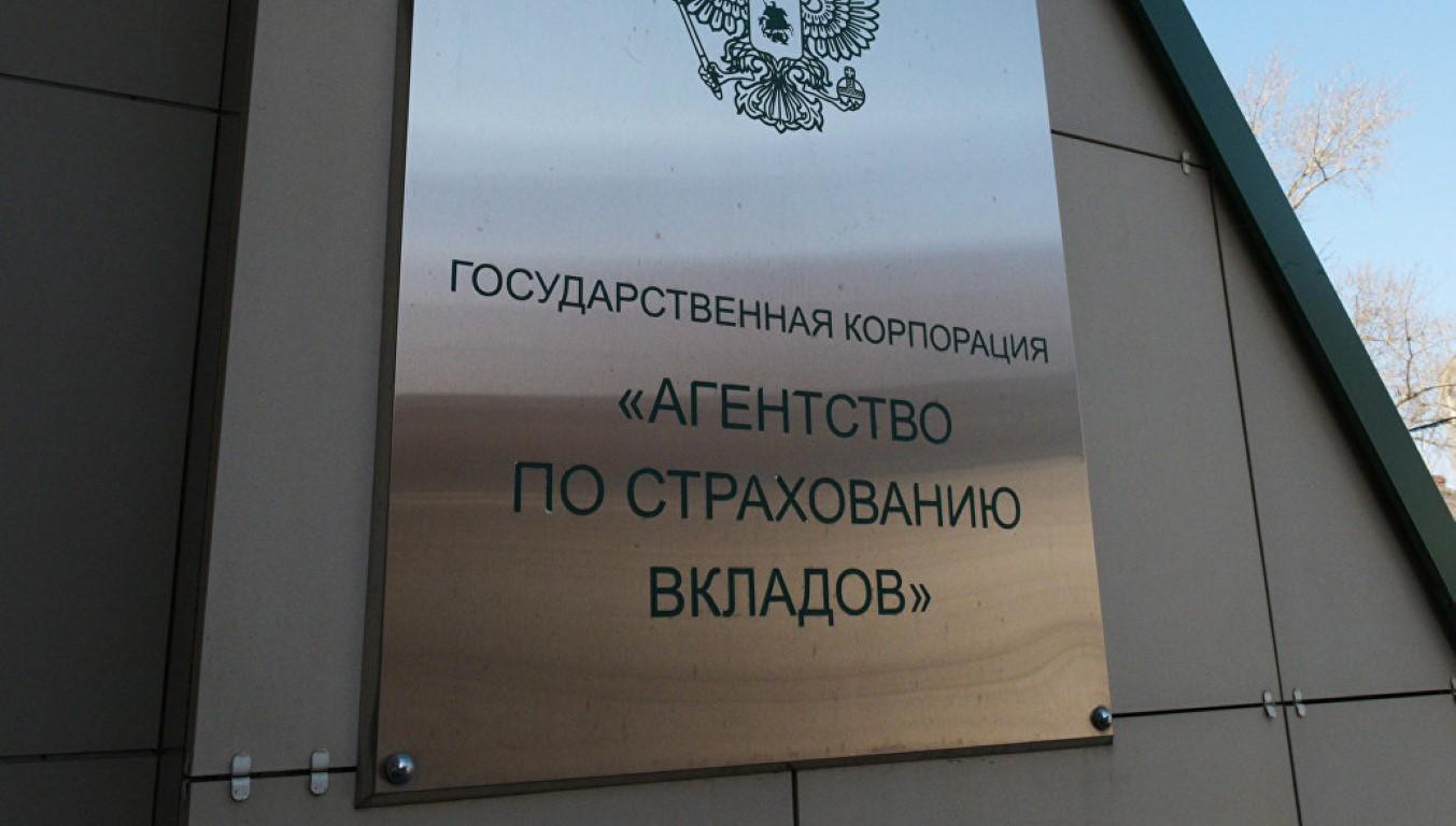 Промсвязьбанк получил ОФЗ от АСВ