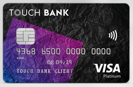 Дебетовая карта с кэш-бэком от Touch Банка