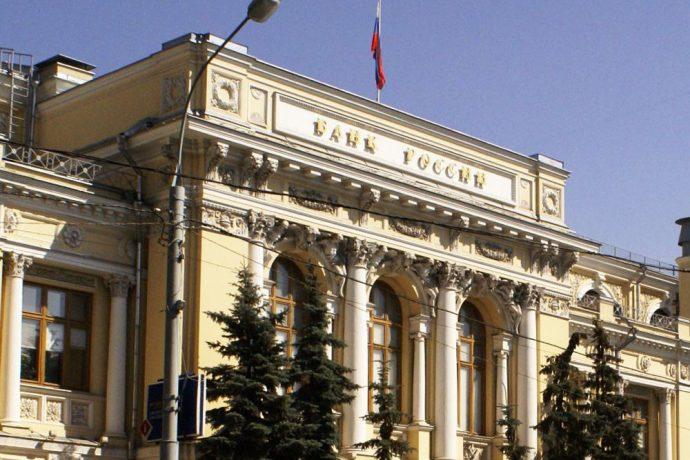 ФНС будет получать закрытую информацию от Центробанка