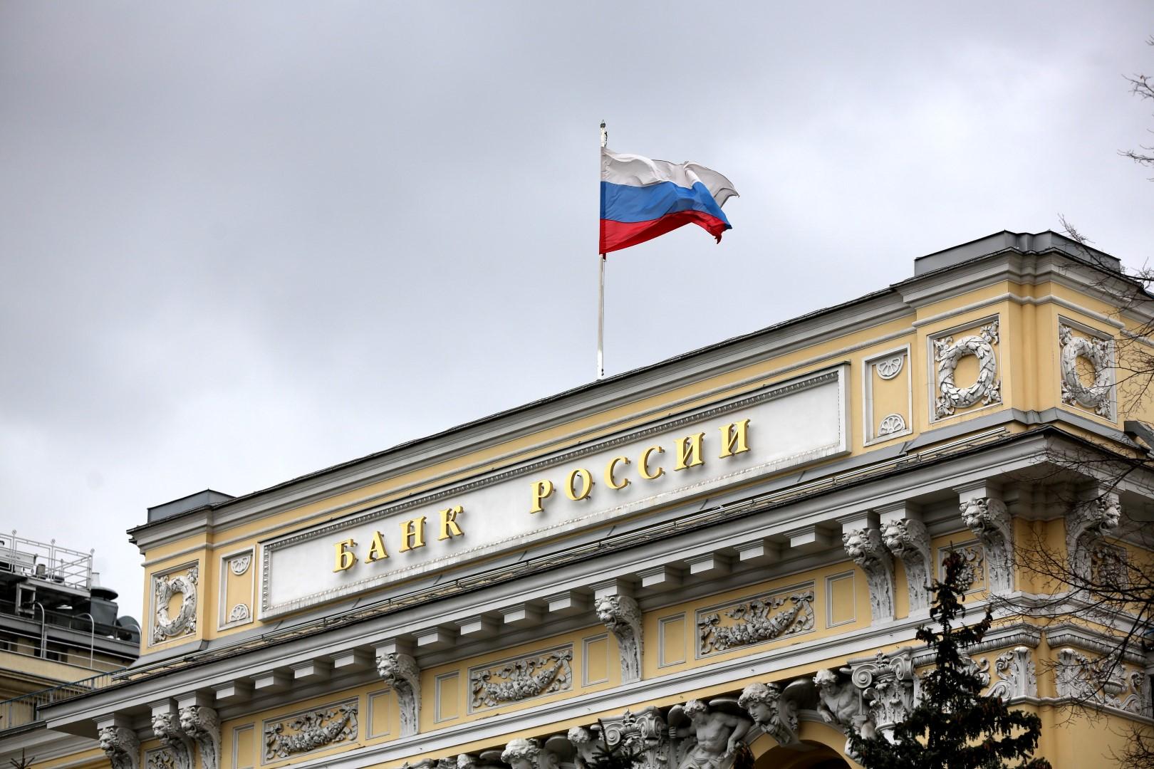 Тайные покупатели Центроабнка начали проверку банков