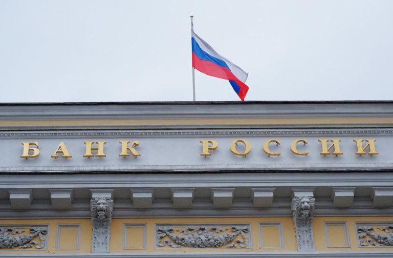 Чистый отток капитала из РФ увеличился - ЦБ