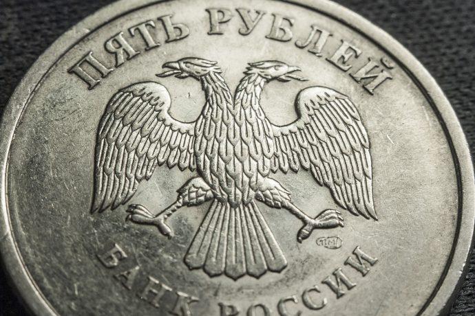 ЦБ рассказал о реформе ОСАГО