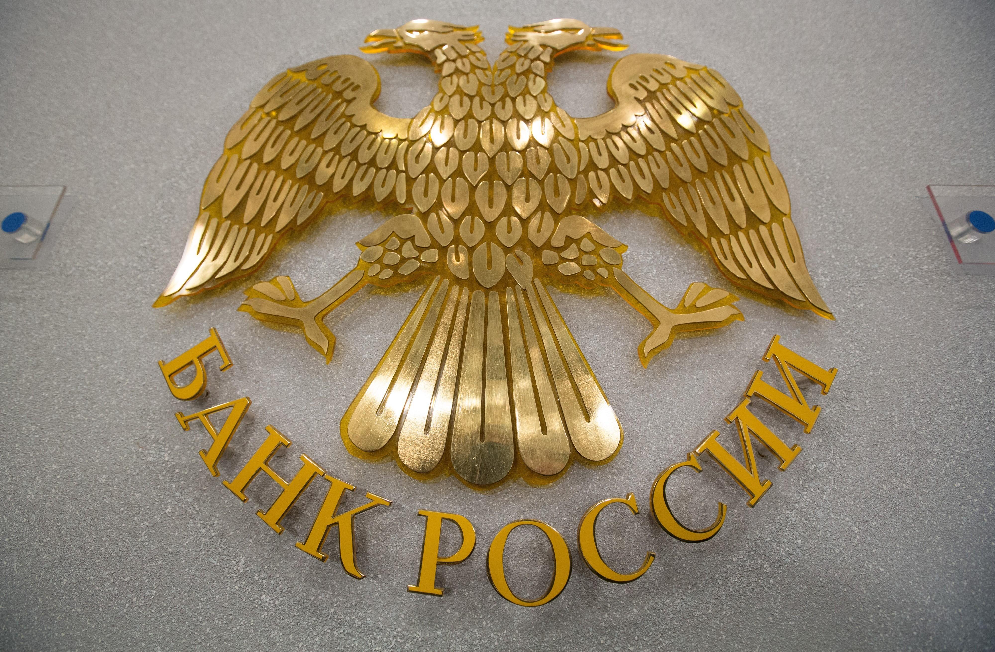 Банки нашли обход в исполнении механизма реабилитации клиентов