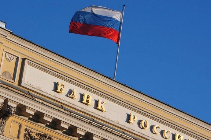 В Госдуме решили поддержать банки в борьбе с дропперами