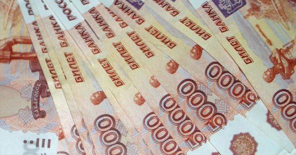 Кредиты до 3 млн рублей