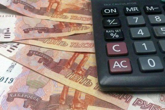 Кредитный калькулятор можно найти на сайте банка