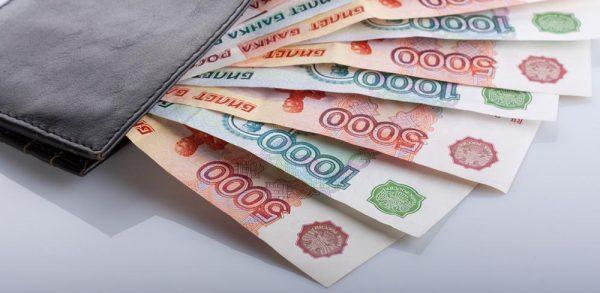 Кредит на 600 000 без справок и поручителей