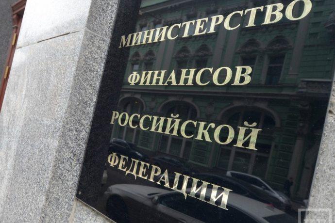 Министерство финансов РФ внесло изменения в правила получения льготной ипотеки