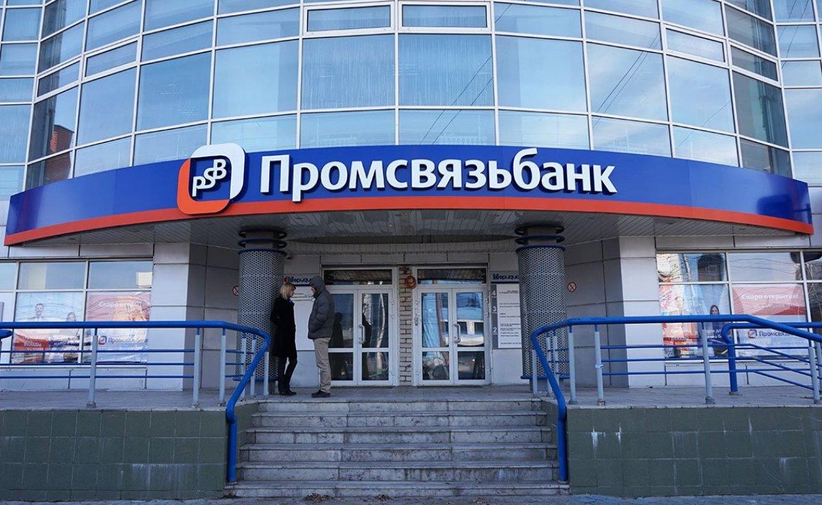 В ближайшее время правительство рассмотрит проект передачи Промсвязьбанка государству