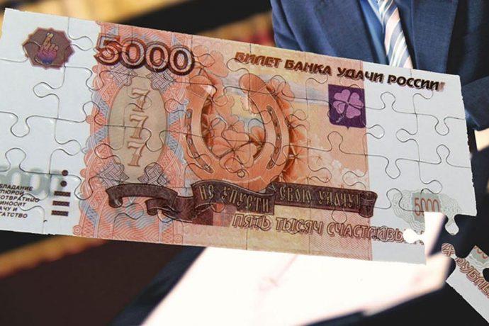 Реструктуризация кредита в ВТБ-24