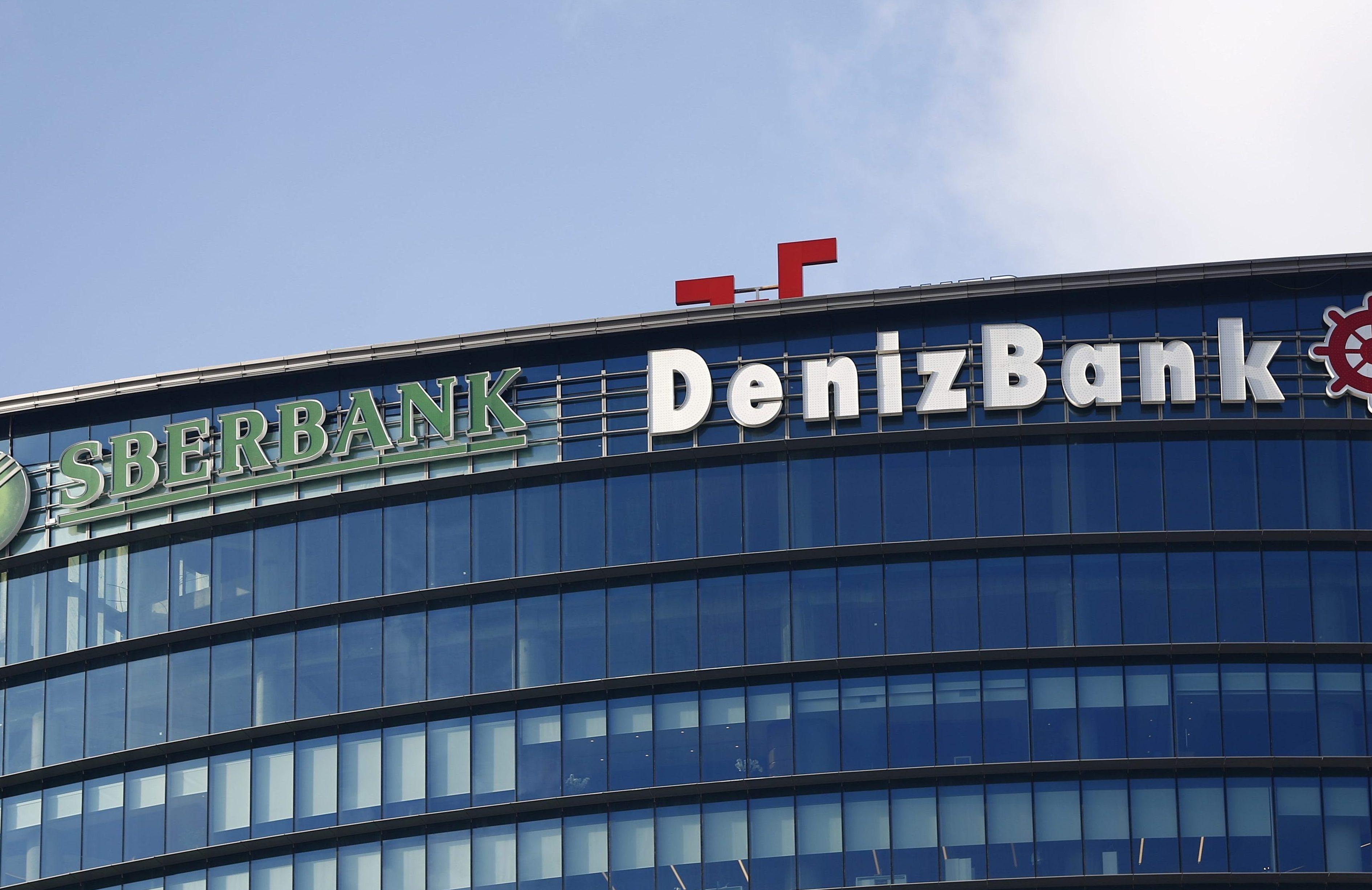 """Глава турецкой """"дочки"""" Сбербанка заявил о ее возможной продаже"""