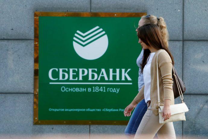 """""""Сбербанк Управление активами"""" возглавил Евгений Зайцев"""