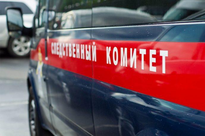 """СК доказал вину бывшего предправления банка """"Русский Финансовый Альянс"""""""