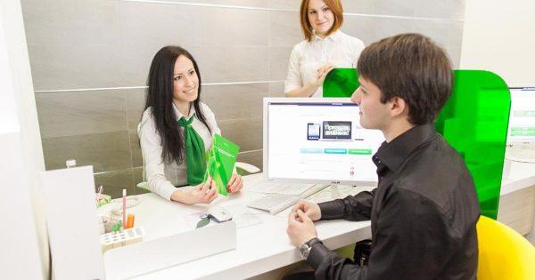 Изображение - Оформляем автокредит в банке центр-инвест specialnoe-predlojenie-ot-centr-invest-600x315
