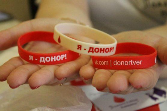 Стать донором