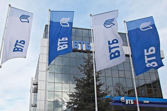 ВТБ предоставит кредит китайской компании для покупки акций Роснефти