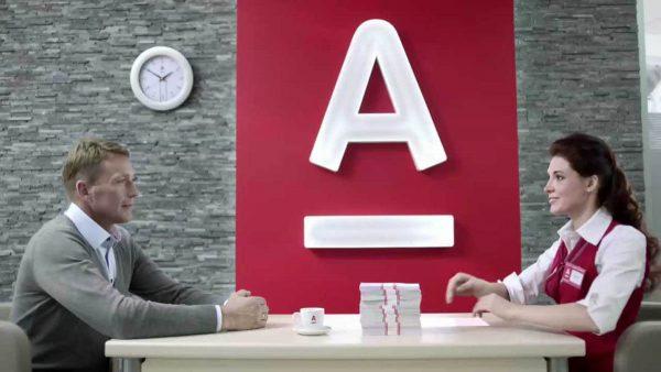 Отзыв клиента Альфа-банка